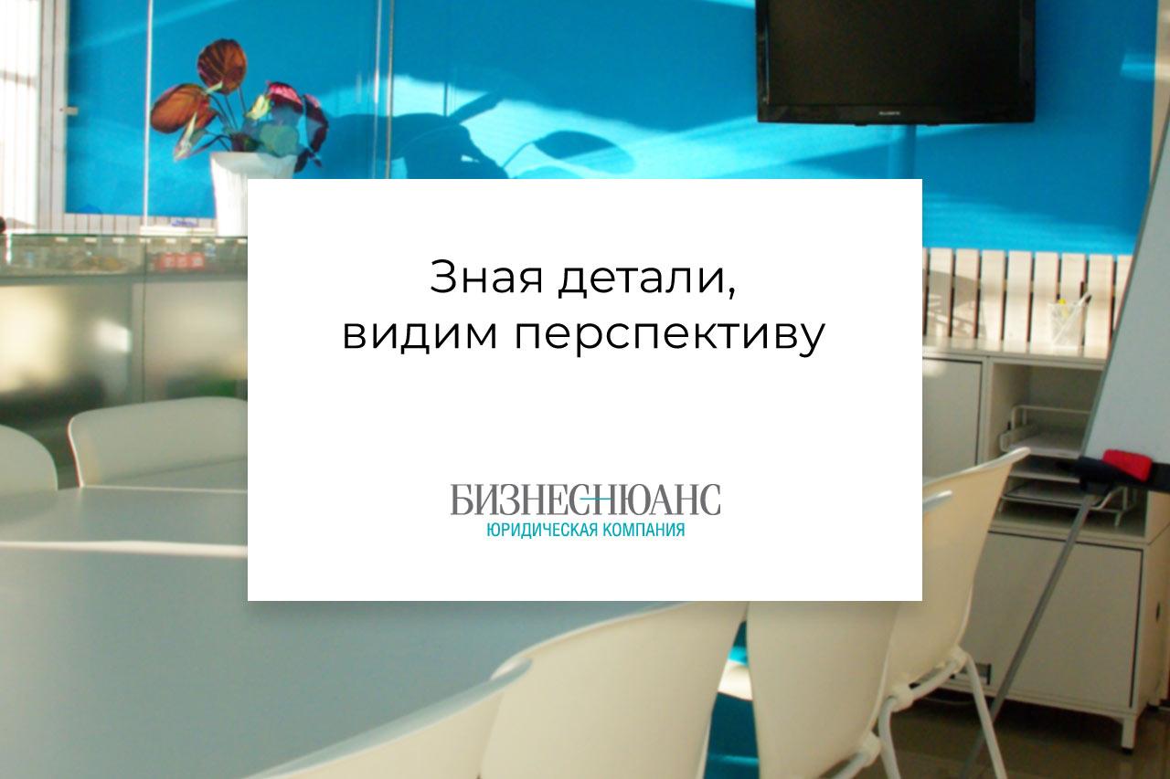 Разработка слогана для компании