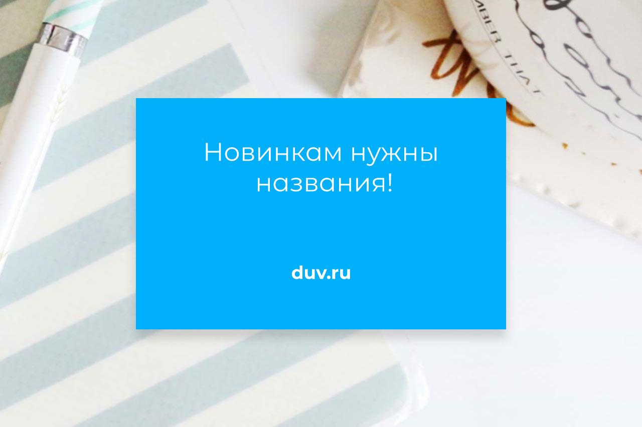 Разработка слогана